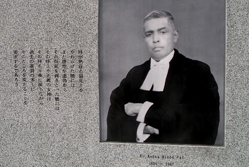 বিচারপতি রাধাবিনোদ পাল জাপানে এক কিংবদন্তি
