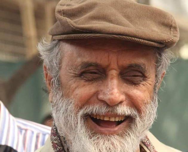 কবি মুহম্মদ নূরুল হুদা